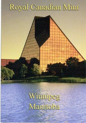Royal Canadian Mint, Winnipeg - ID: 665272 © Heather Robertson