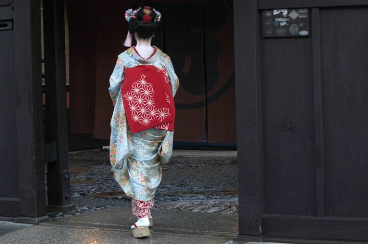 Geiko - perhaps this is not an appropriate photo