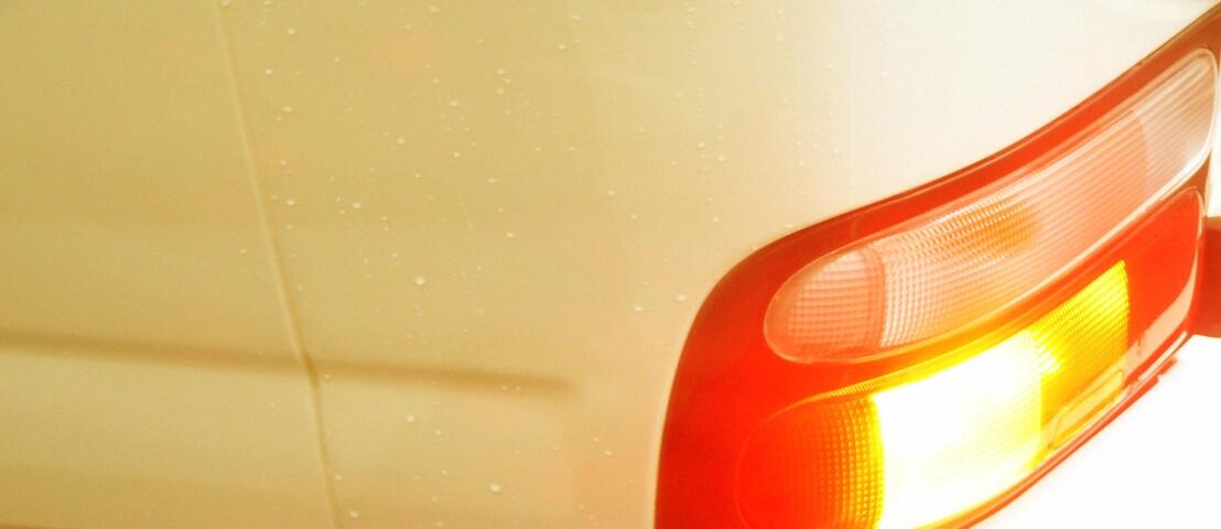 Bright Backlight of a car