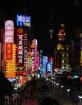 Shanghai Shopping...