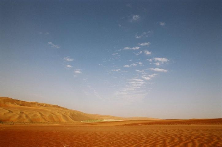 Empty Qurter
