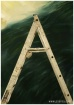 """""""A"""" as in Art"""