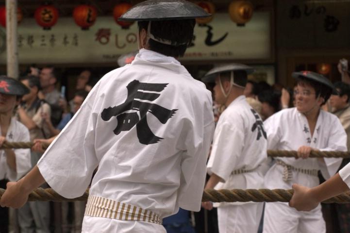 Gion Festival Participants