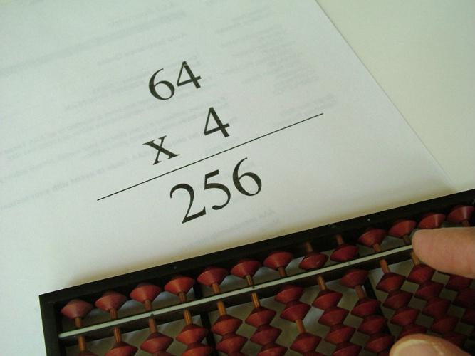 ...math wizard 1...