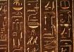 Hieroglyphics3