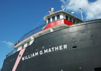 William G Mather Museum