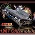 © Robert Hambley PhotoID # 1391094: 1967 Oldsmobile Cutlass 442