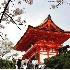 © Peter Pischler PhotoID# 1468114: Kiyomizu Temple, Kyoto