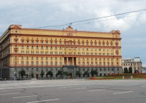 If These Walls Could Talk (KGB Headquarters)