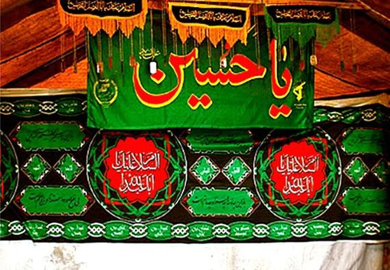 Ya Hussain (Muharram 1428)
