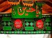 Ya Hussain (Muhar...