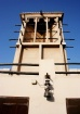 Wind Towers, Duba...