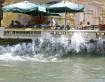 A Splashing Refre...