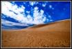 Big Desert Sky II