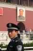 Policeman at the ...