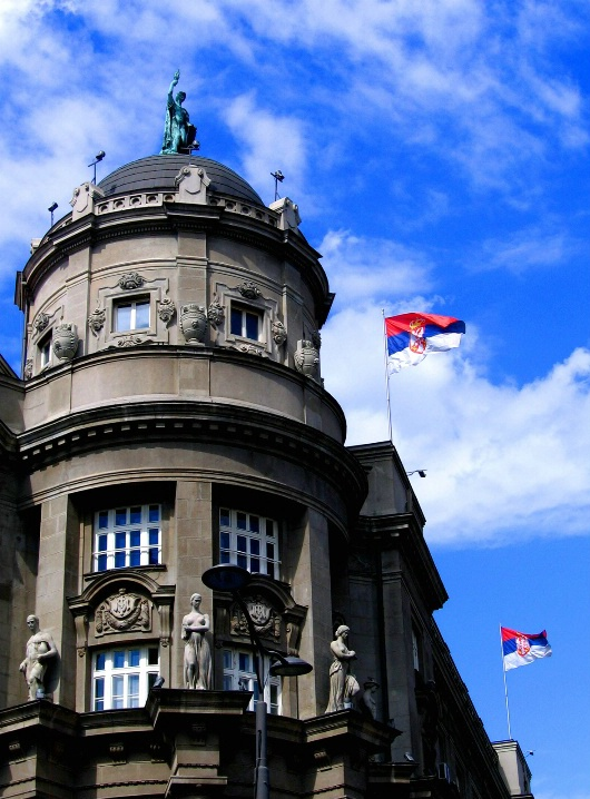 Serbian Government Building 2