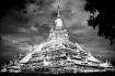 Principle Pagoda
