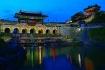Hwasoeng Fortress