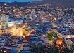 Guanajuato View