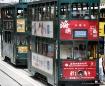 Hong Kong trolley...