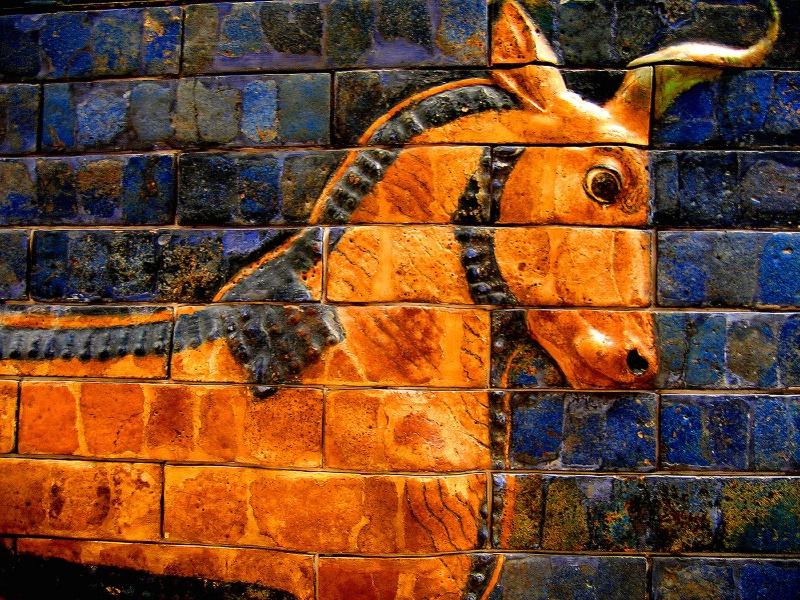 Babylon Wall