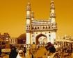 Minar Architectur...