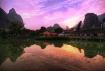 Yangshuo Reflecti...
