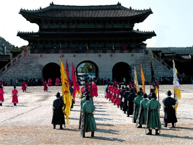 Seoul, Korea - ID: 7975462 © Karen N. Smutz