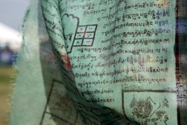 Bhutanese prayer flag - ID: 8091830 © Rob Mesite