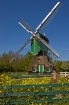 Windmill residenc...