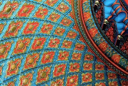 Turkish Ceiling