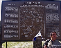 Information about Ming Tombs