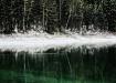 Emerald Reflectio...