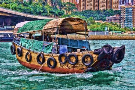 San pan boat