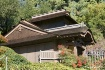 Japanese House at...