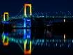 Tokyo Rainbow Bri...