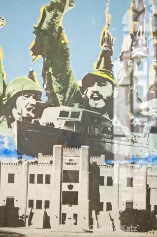 poster of the revolution  - ID: 9995317 © Annie Katz