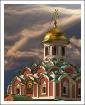 Kazan Cathedral, ...