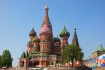 Vasilij Cathedral
