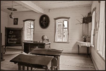 Old school, Siberia, Russia