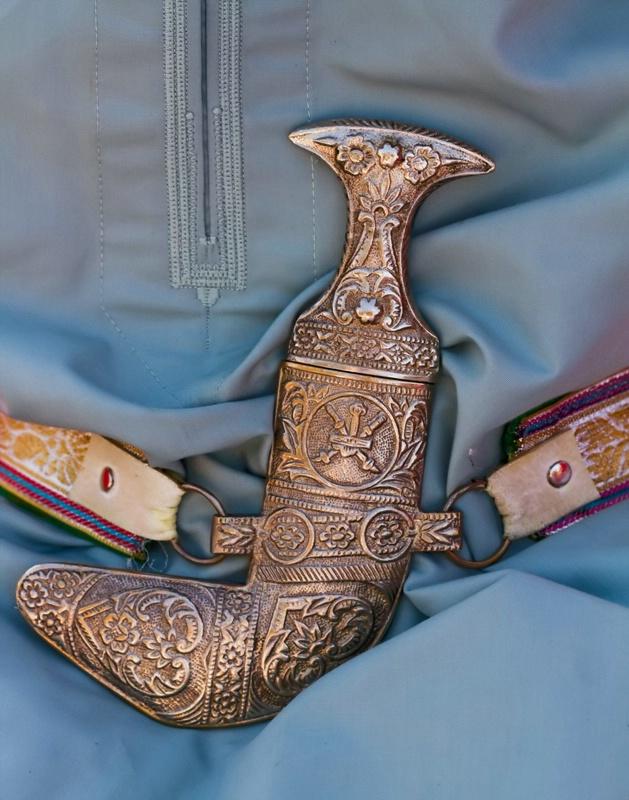 Omani Dagger