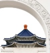Taiwan Monument