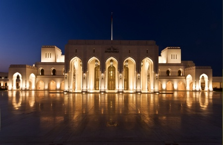 Royal Opera House - Oman