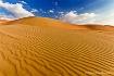 Bidiyah Sands - O...