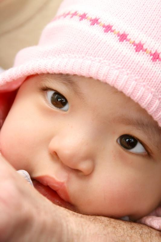 ~Those Eyes~