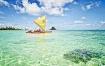 Sailing Kaneohe B...