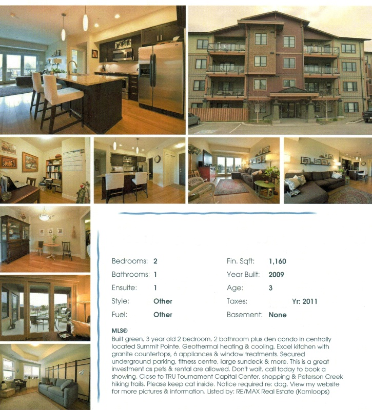 Condo Photos for MLS Listings - ID: 12952326 © Kelly Pape