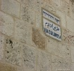 Via Dolorosa in T...