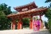 Shuri Castle Gate