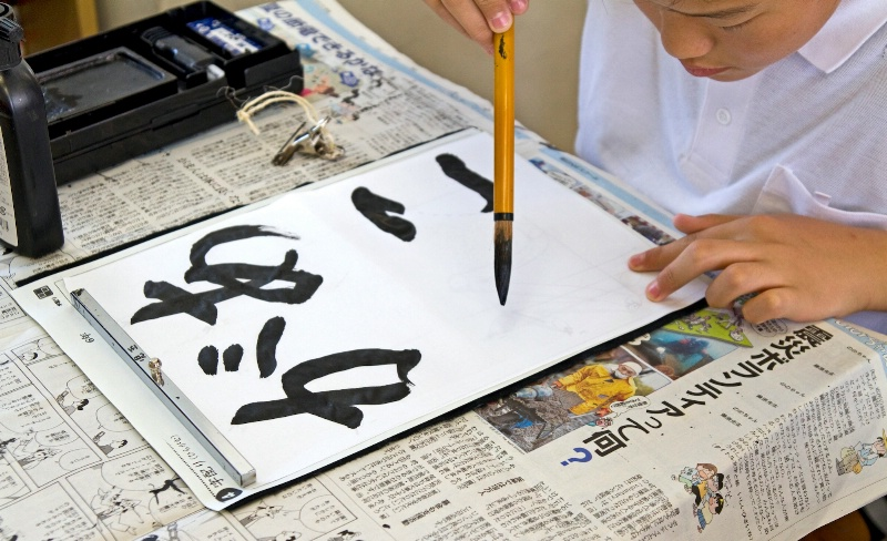 Calligraphy Education